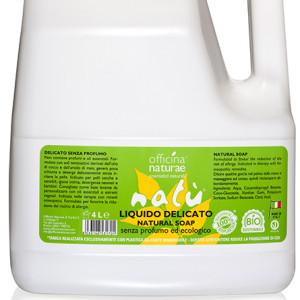 detergente-delicato-senza-profumo-natu-12287